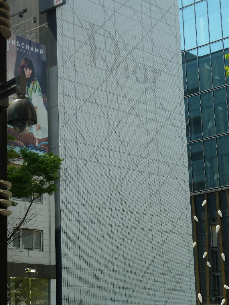 Ginza Tokio 1