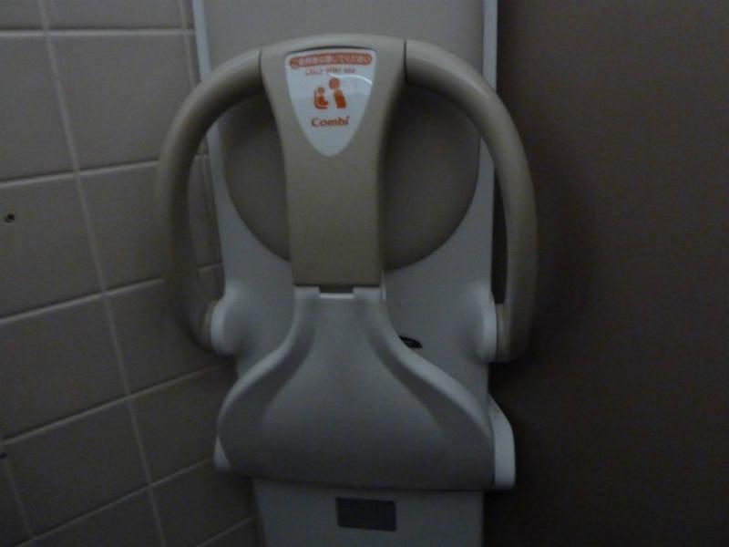 Toalett 03